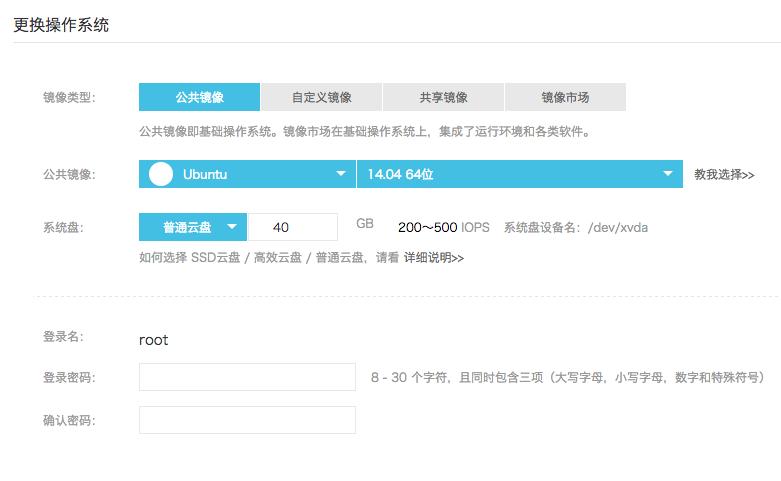 阿 里 云+Docker, 0 基 础 5 分 钟 裸 机 部 署 你 的 官 网, Nginx+Wordpress+M