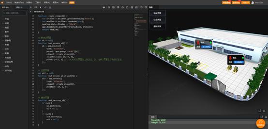 从零起头进修3D可视化之2D界面