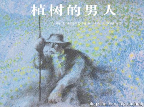 《种树的牧羊人》深究奥斯卡,戛纳,宫崎骏与种树的关系……