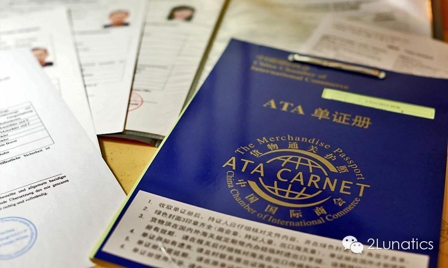 """如何给中国牌照的车辆办理""""护照""""出境自驾?"""