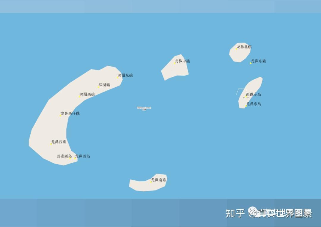 南海部分岛礁和海底地理实体的命名缘由