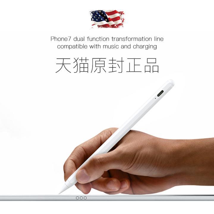 买了 iPad,但买不起 Apple Pencil,有什么笔可以完美代替它吗?