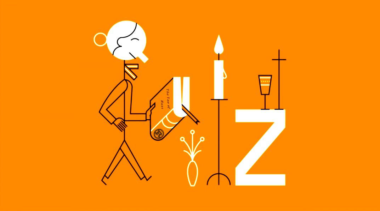 Rust Quiz 解读:Quiz 6