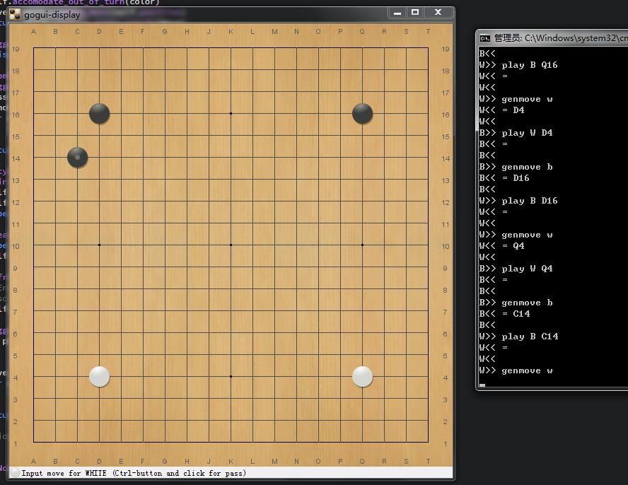 28 天自制你的 AlphaGo (3) : 训练策略网络,真正与之对弈