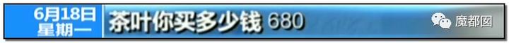 """震怒全网!云南导游骂游客""""你孩子没死就得购物""""引发爆议!188"""