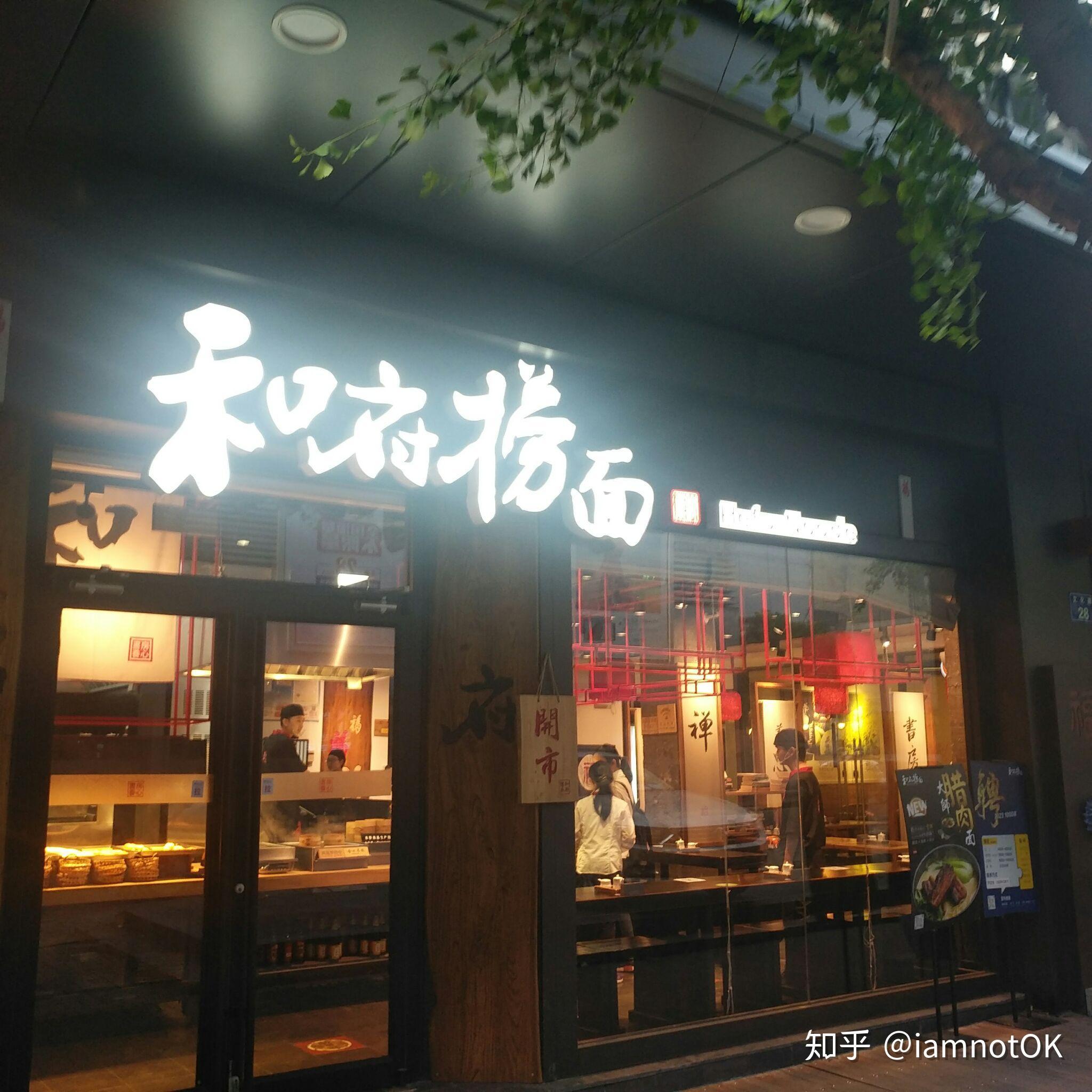 在淄博张店,如果你中午正好赶到柳泉路广电大厦附近,最好来这吃