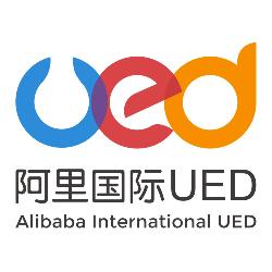 阿里国际UED