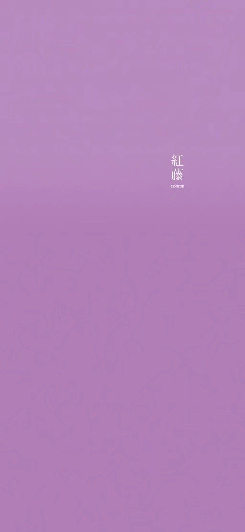 有没有好看的片子_推荐有哪些好看的纯色壁纸? - 知乎