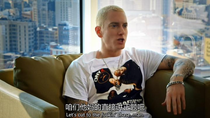 嘻哈之王姆爷Eminem:你大爷永远是你大爷 知乎