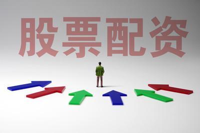 在线股票配资_股票在线配资可靠吗_在线股票配资平台