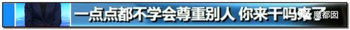 """震怒全网!云南导游骂游客""""你孩子没死就得购物""""引发爆议!140"""