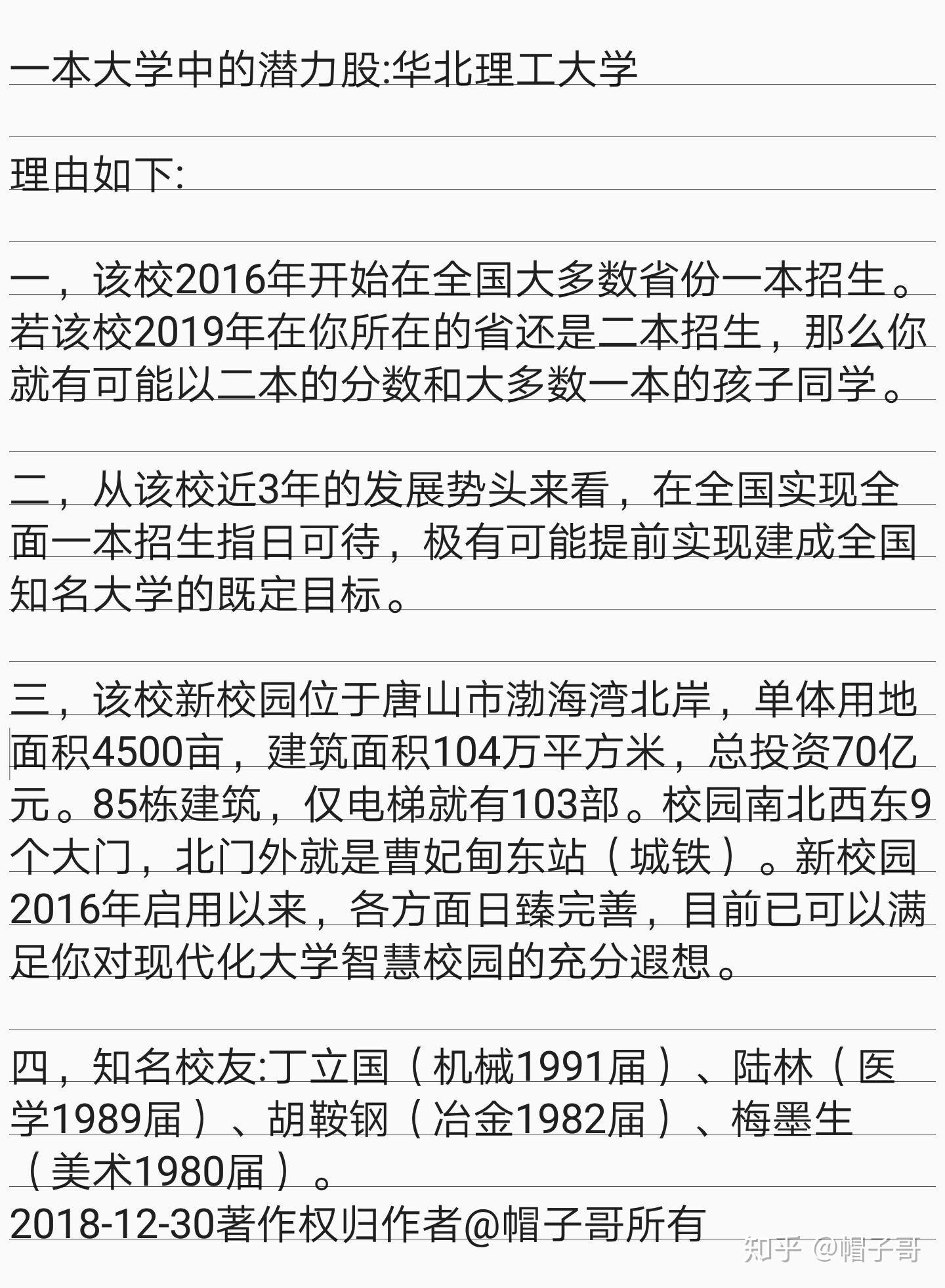 一本高清综合在线观看 2020最新乱码中文无字幕