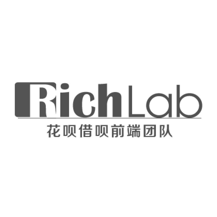 蚂蚁 RichLab 前端团队