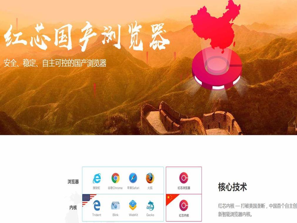 """从中兴到红芯:如何看中国科技的""""高帽""""与""""短板"""""""