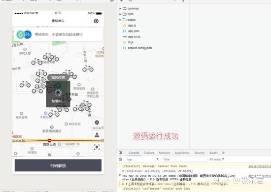 什么网站可以下载小程序源码_网站源码小偷程序 (https://www.oilcn.net.cn/) 综合教程 第20张