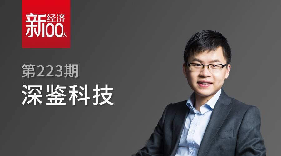 人工智能兴起,中国在半导体芯片领域能否弯道超车?