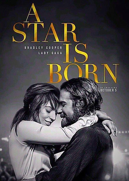 《一个明星的诞生》探究导演的创作主旨