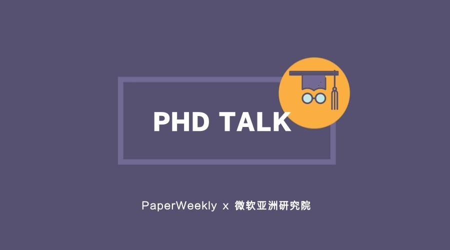 直播预告:基于动态词表的对话生成研究 | PaperWeekly x 微软亚洲研究院