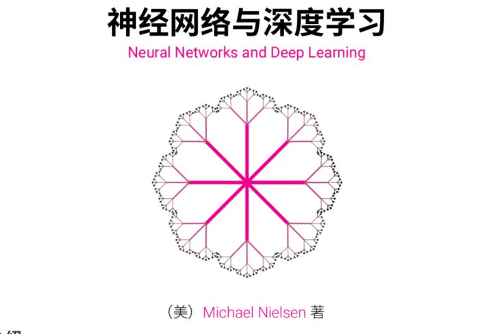 deep learning with keras 中文 版