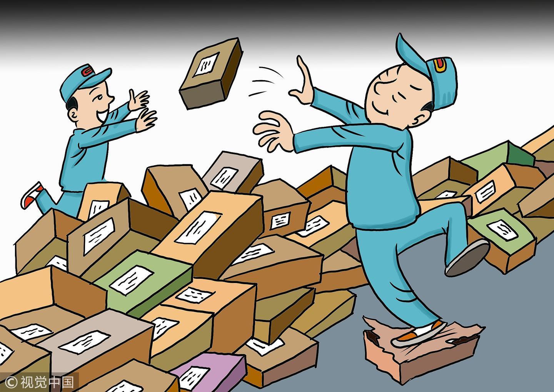 杉杉股份看空银行业接盘资管公司,靠卖宁波银行股份已赚21亿