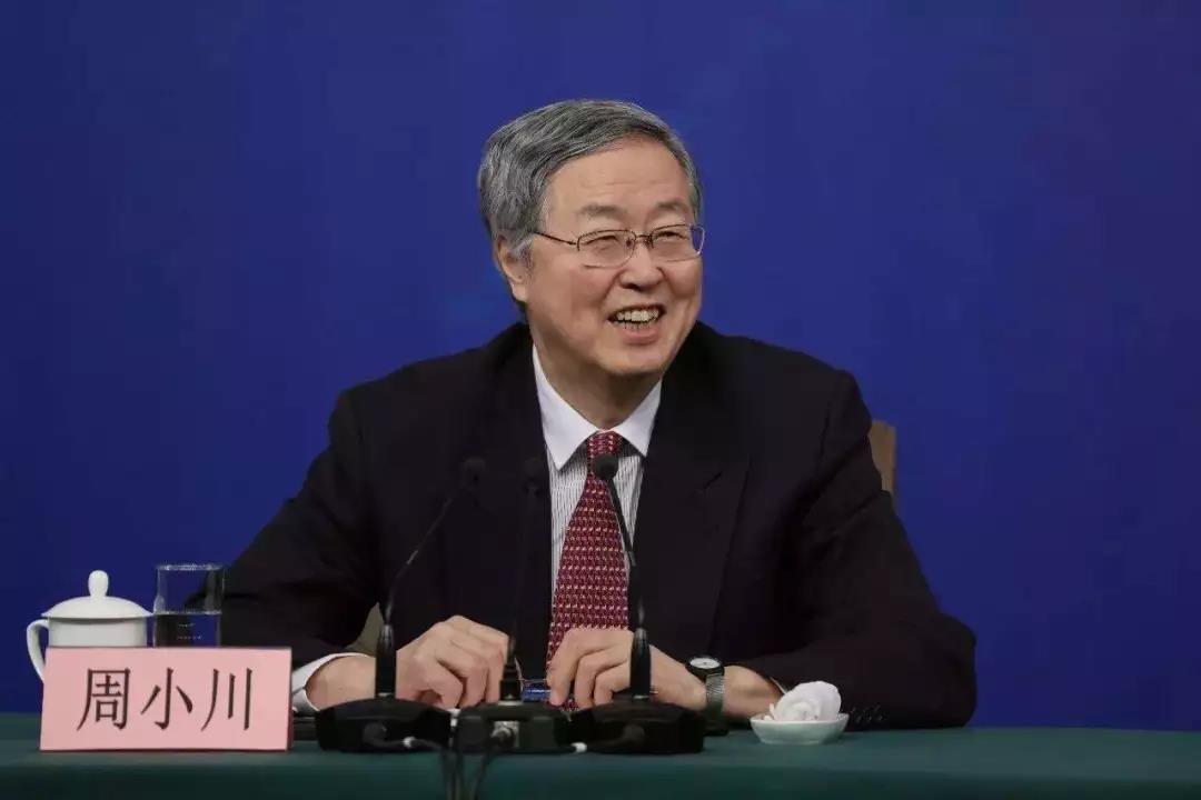 报道 | 央行原行长周小川新书《数学规划与经济分析》开售!!!(内附部分节选)