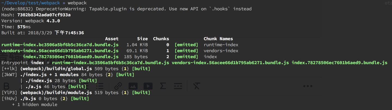 对Webpack的hash稳定性的初步探索