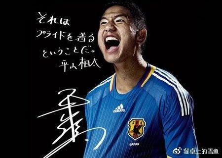 【球迷专区】曾经日本第一高中生,刚刚宣布退役