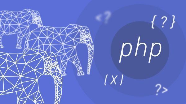 几个简单又实用的PHP函数