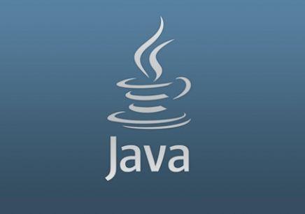 Java虚拟机—栈帧、操作数栈和局部变量表