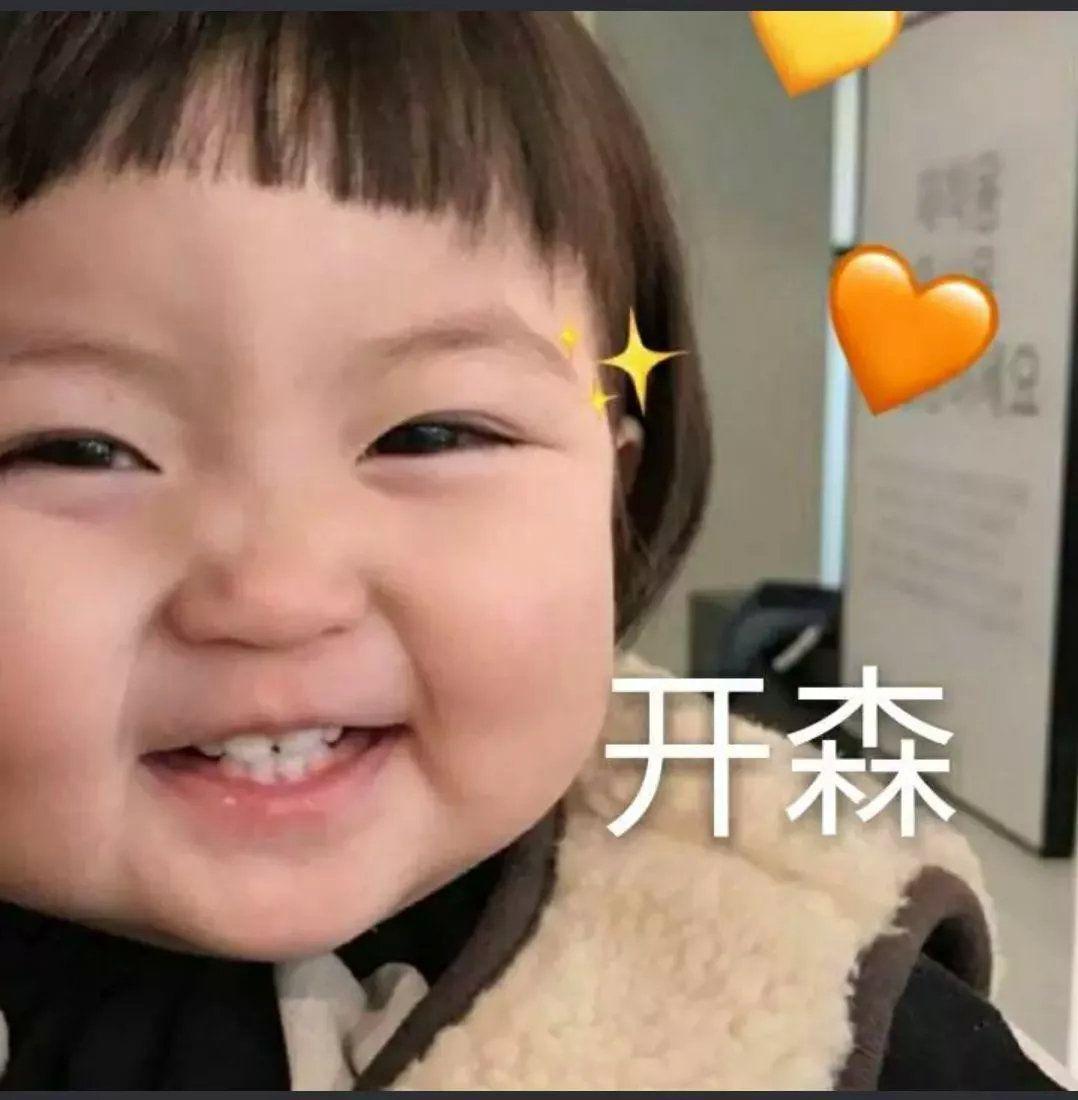 可爱小女孩_你有哪些可爱小女孩的表情包? - 知乎