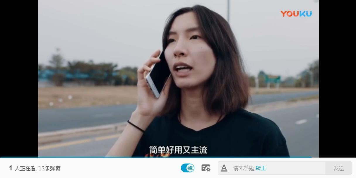 电影和娱乐金狮奖短片《友情万岁》:她,是app……?