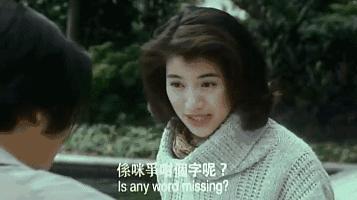 【绝对珍藏版】80、90年代香港女明星,她们才是真正绝色美人 ..._图1-59