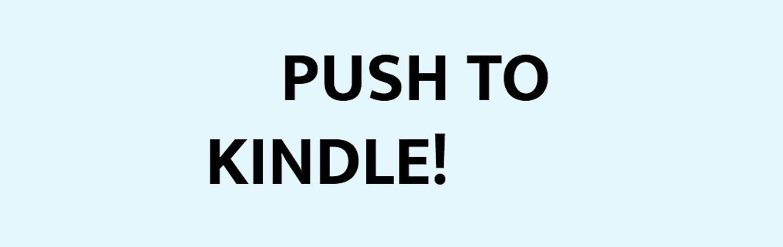 现在,换一面捡起你的 Kindle 。
