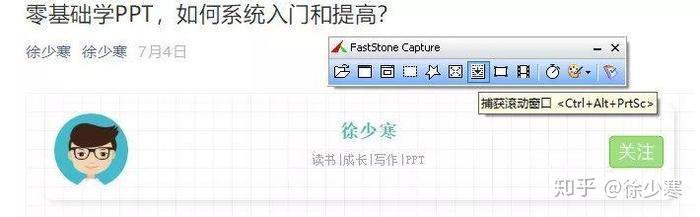 gif录屏软件