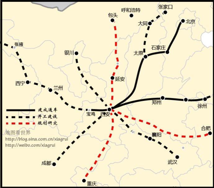 十三五规划建设:成达万城际铁路丶成昆高铁丶成康铁路丶拉林铁路