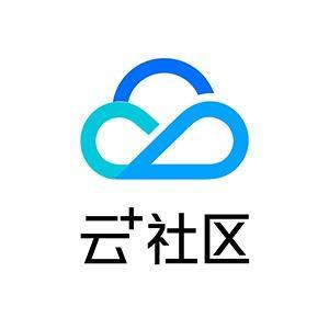 腾讯云+社区