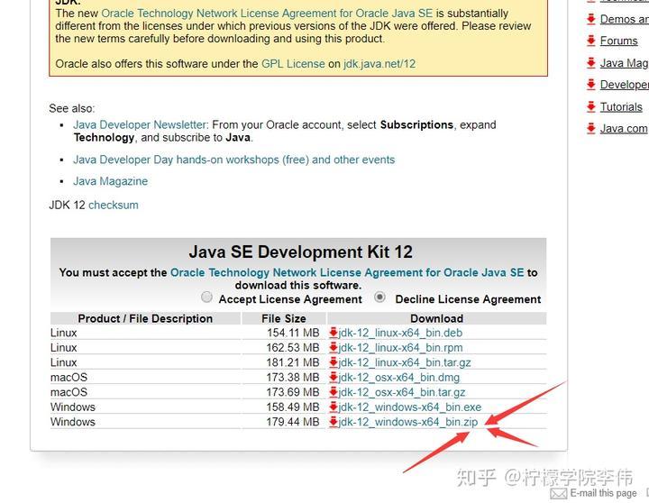 如何安装Java和配置环境变量- 知乎