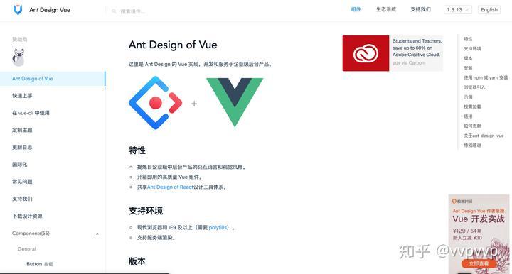 Vue 组件库大对比Element, iView, HeyUI, Ant Design Vue - 知乎