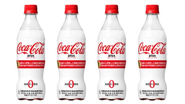 日本新推出的「减肥可乐」,真的有减肥效果吗?