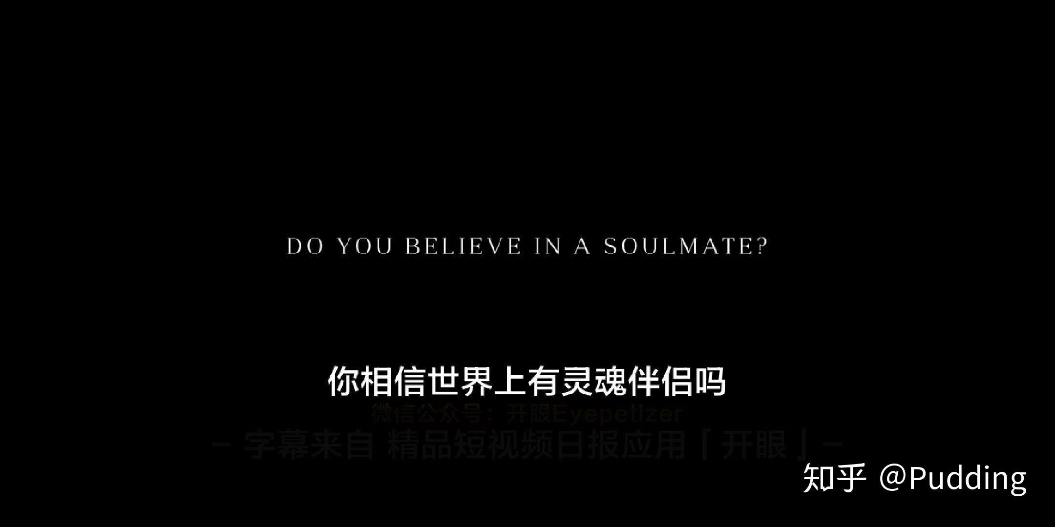 遇到灵魂伴侣是什么感受 灵魂伴侣相遇前的征兆