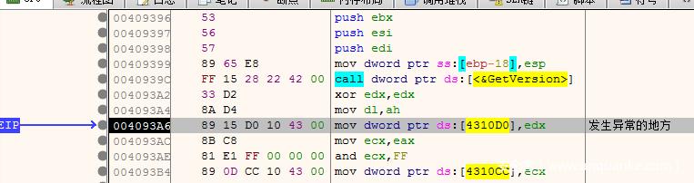 使用x64dbg脱壳之开源壳upx - 知乎