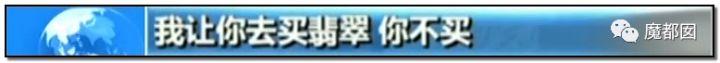 """震怒全网!云南导游骂游客""""你孩子没死就得购物""""引发爆议!185"""