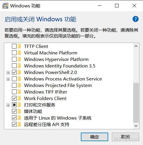 使用hyper+zsh打造更好用的Windows 10 WSL终端- 知乎