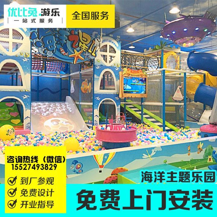 忻州儿童乐园注意事项 加盟资讯 游乐设备第2张