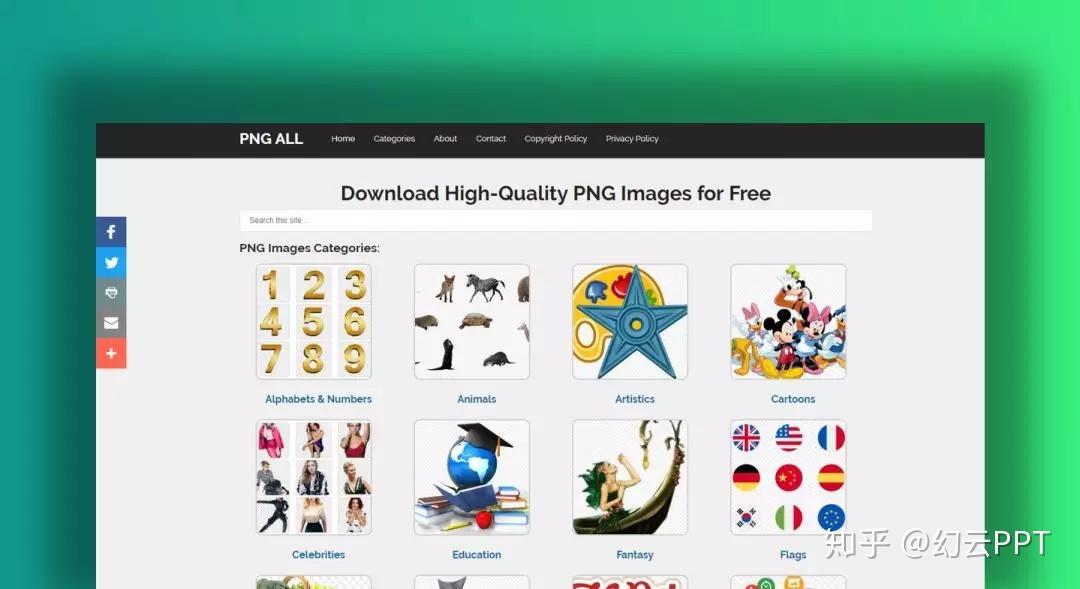 网站什么:有什么国外的图片素材网站?-U9SEO