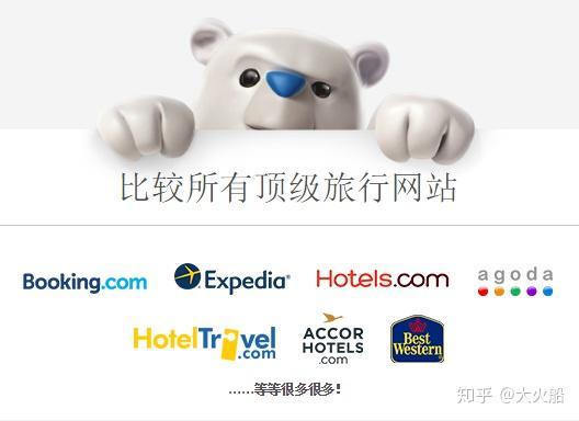 哪个网站:你觉得哪个网站订酒店最划算?-U9SEO