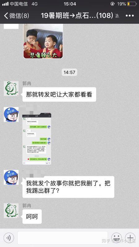 苏州大学环艺考研机构推荐?
