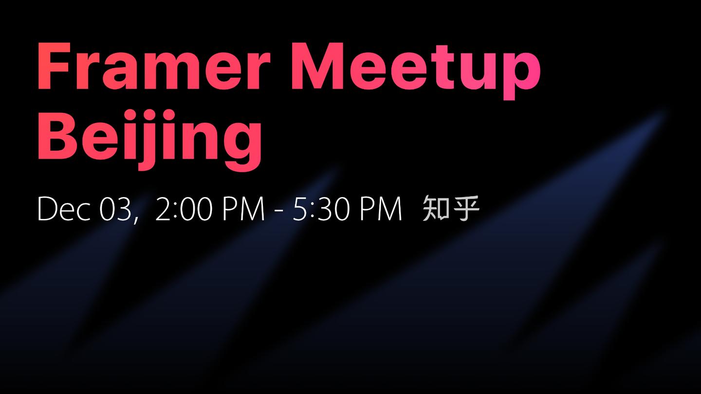 Framer Meetup @ Beijing