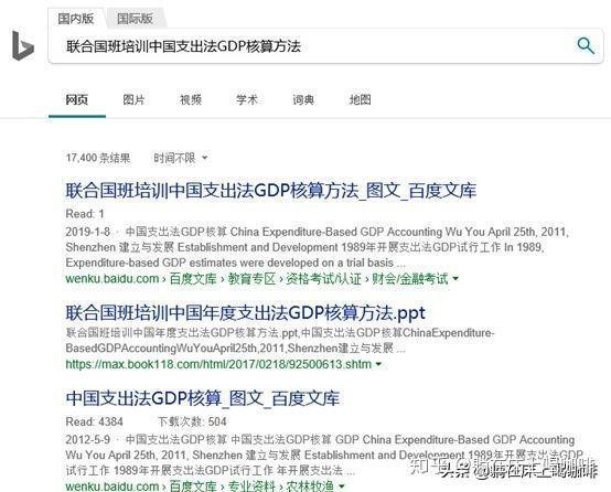 上海gdp总值多少美元_刚刚,数据GDP排名出炉 美国又是第一,日本排名11,那中国呢 财经