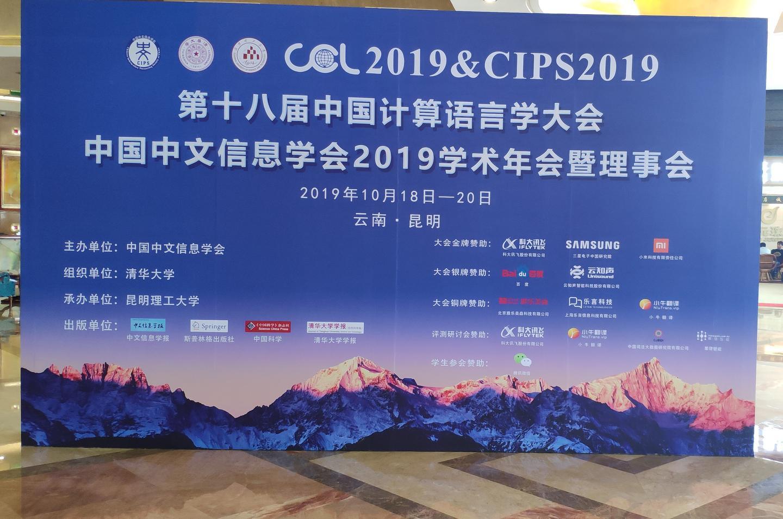 "CCL""中国法研杯""相似案例匹配评测竞赛 - TOP队伍攻略分享"